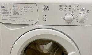 Режимы стиральных машин Indesit: программы и время