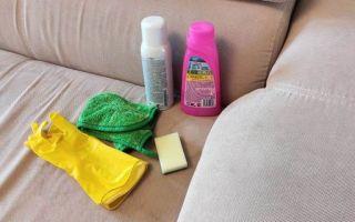 Как почистить диван в домашних условиях: ПОЛНОЕ руководство