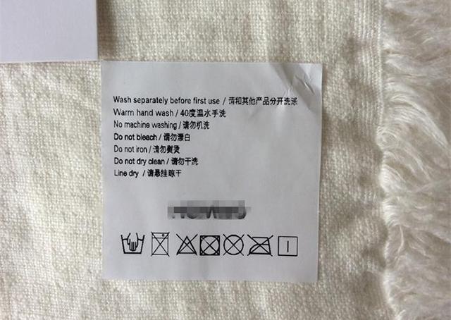 Стирка льняного одеяла
