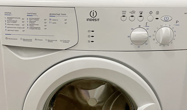 Режимы стиральной машинки Indesit